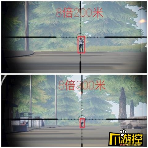 荒野行动子弹下坠是什么 子弹下坠机制解析12