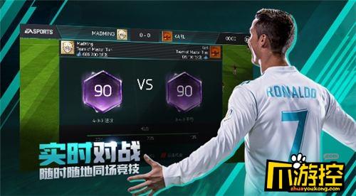 FIFA足球世界什麼陣容好 最強陣容搭配攻略