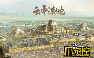 王者荣耀云中漠地模式怎么玩_云中漠地模式玩法介绍