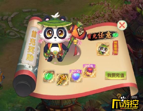 上线满级游戏《寻道回合》平民职业攻略_平民职业推荐