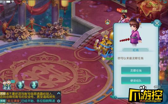 《大话许仙星耀版》满级vip手游趣味活动有哪些?趣味活动玩法攻略3