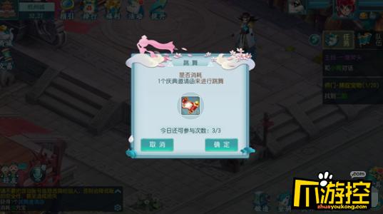 《大话许仙星耀版》满级vip手游趣味活动有哪些?趣味活动玩法攻略