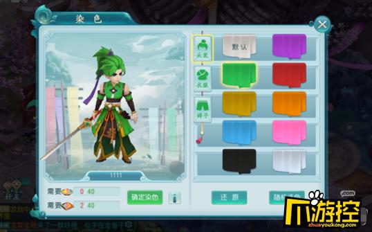《大话许仙星耀版》满级vip手游趣味活动有哪些?趣味活动玩法攻略4