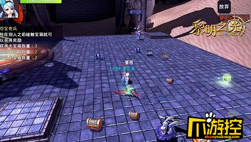 《黎明之光》变态手游夺宝奇兵怎么玩?夺宝奇兵玩法攻略