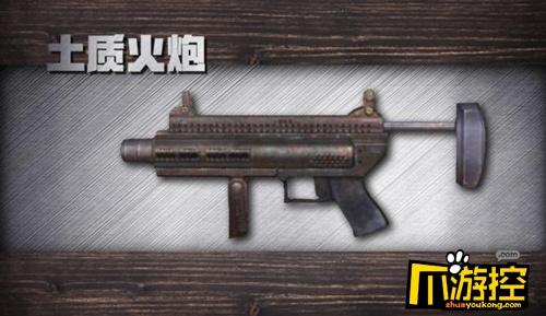 明日之后第二季新武器一览