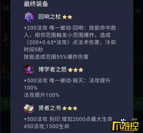 王者模拟战新版本五法吴天流玩法攻略