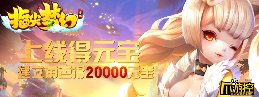 变态版手游夏日送爽活动第七弹 200%充值返利、豪华礼包1.jpg