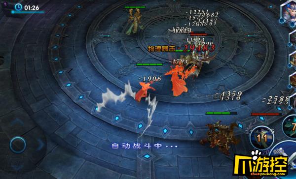 《诸神王座》游戏评测2