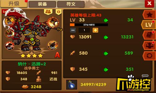 屠龙英雄团游戏评测1