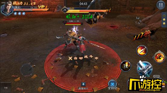 《破军之刃》游戏评测:一款顶级三国3DAPRG手游1
