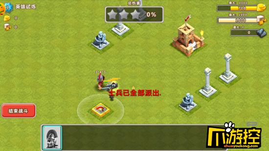 《大帝国征服者》手游评测:以帝国时代为原型设计的战略游戏3