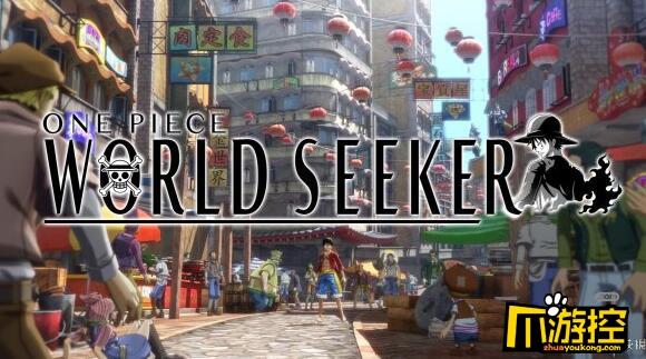《海贼王:世界探索者》游戏评测:你所熟悉的漫画角色都会登场