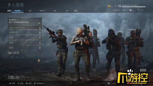 使命召唤:现代战争游戏评测