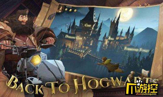 哈利波特:魔法觉醒游戏评测