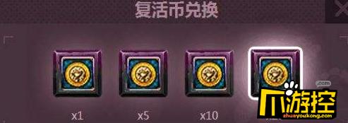 DNF勇士幣有什麼用 勇士幣兌換什麼好2