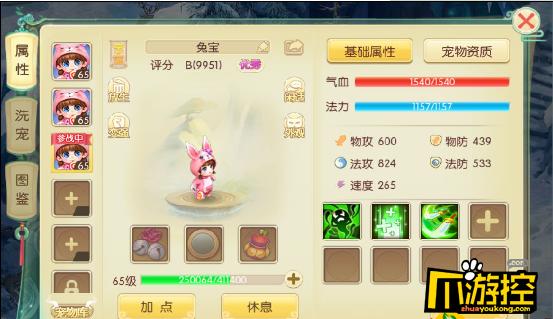 手游BT版《寻道回合》哪个是平民玩家的选择_宠物选择技巧