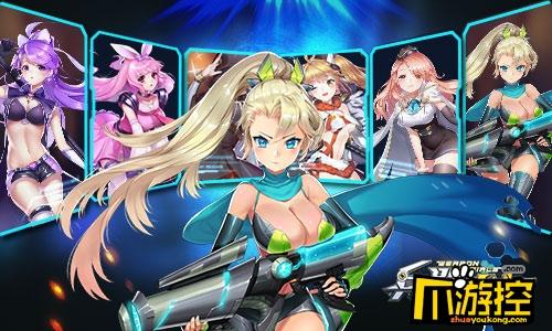 漩涡向日葵配音加盟 《兵器少女》最萌声优公开