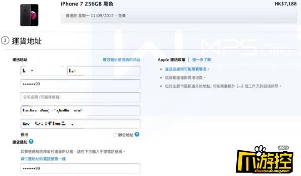 iPhone 8/X预约购买全流程10
