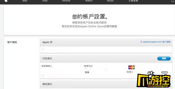 iPhone 8/X预约购买全流程8