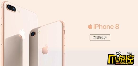 iPhone 8/X预约购买全流程6