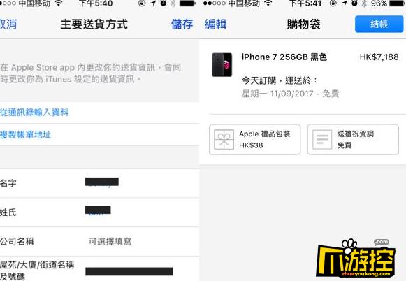 iPhone 8/X预约购买全流程12