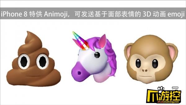 iphone8新功能Animoji表情怎么用 Animoji表情包使用介绍4
