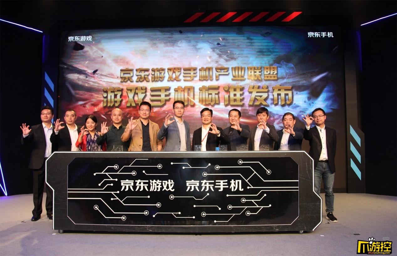 最强战队齐聚京东峡谷,中国青年电子竞技大赛京东杯启动图二.jpg