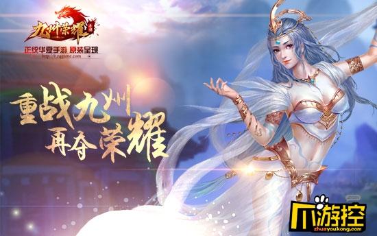 《九州荣耀》项目经理邓伟胜专访——轻剑游龙,重剑无锋。