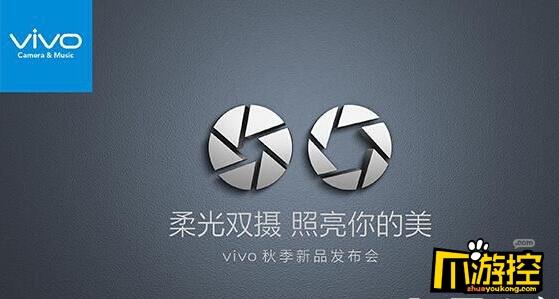 vivox9 预订pop手绘海报