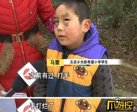 女老师把学生打成熊猫眼  案件目前还在进一步调查中