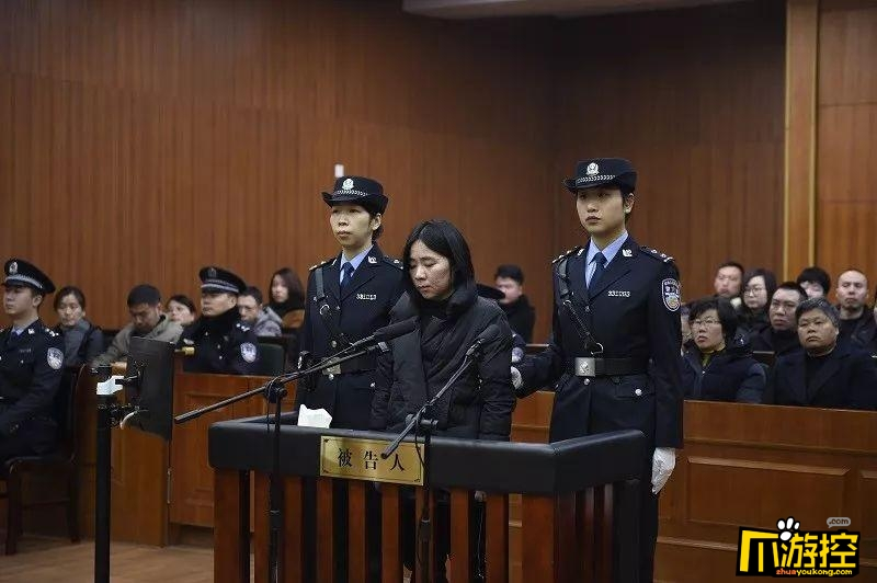 杭州保姆纵火案一审宣判 被告人莫焕晶被判死刑