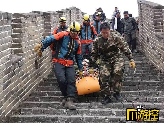 6旬老人爬长城受伤 原因竟是因为这个