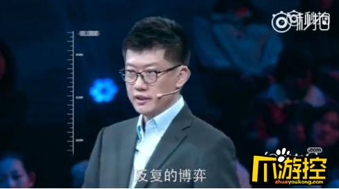 北大网红教授离职 曾靠网络授课赚达5000万