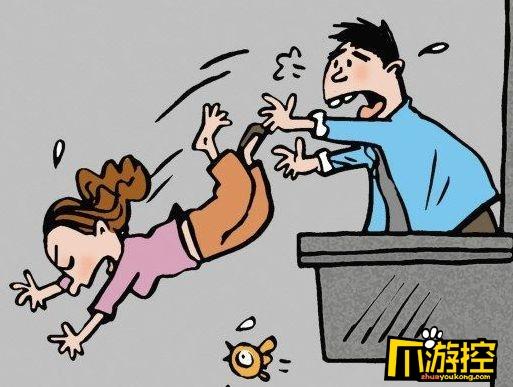 武汉大学大四学生坠楼身亡 疑似精神抑郁跳楼