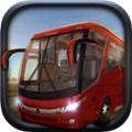 模拟巴士3D破解版