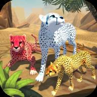 猎豹家庭3D无限金币版