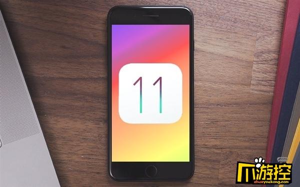 iOS11.1.1正式版怎么样_iOS11.1.1值得升级吗