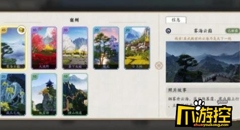 天涯明月刀手游荆湖拍照坐标在哪