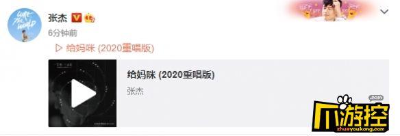 歌手赵英俊去世年仅43岁