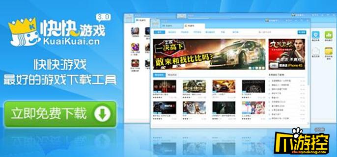 http://www.youxixj.com/baguazixun/400777.html