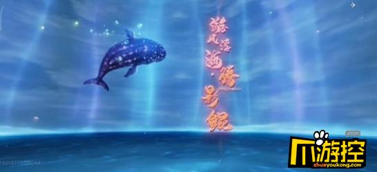 妄想山海腾影鲲怎么进化