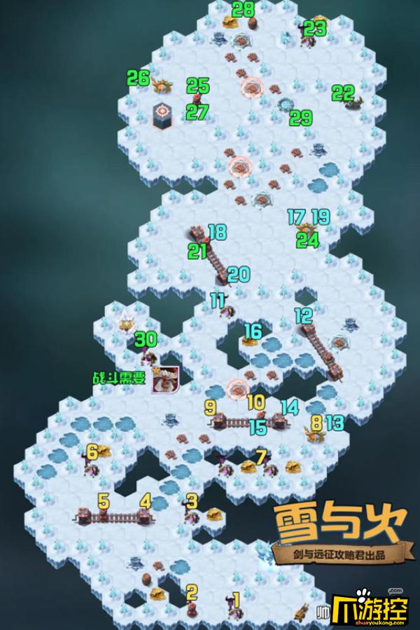 剑与远征雪与火奇境怎么走