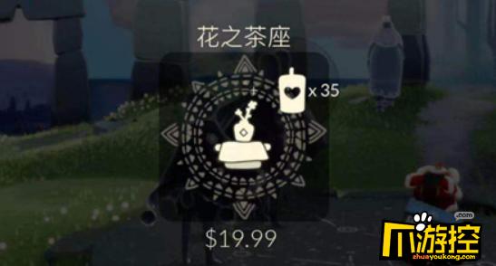 光遇樱花节茶桌礼包多少钱,光遇樱花节茶桌礼包价格一览
