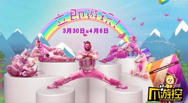 《彩虹六号:围攻》愚人节活动上线,用迅游低延迟畅快挑战
