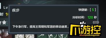 大明科技亮相铁甲雄兵,新武将王阳明今日上线