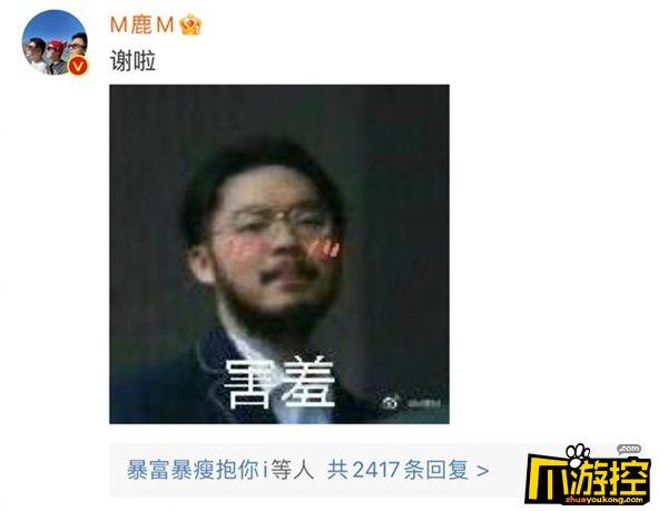 关晓彤晒照为鹿晗庆生破分手传闻