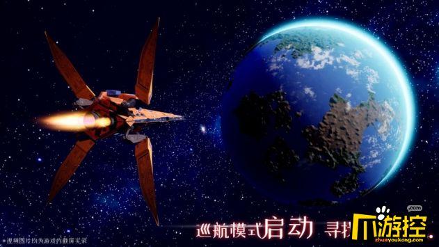 我们的星球游戏评测,一起去探索未知的世界