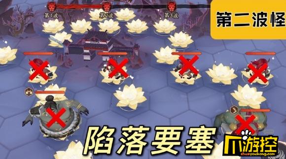 阴阳师红莲华冕第五天陷落要塞怎么打,阴阳师红莲华冕第五天陷落要塞打法攻略
