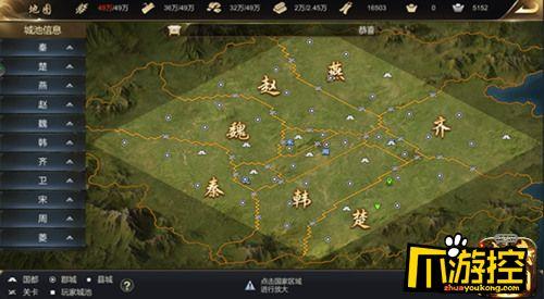 《大秦帝国》新手必看!资源获取渠道。
