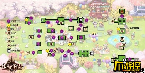 坎公骑冠剑世界6-1全部物品怎么收集